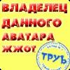 Аватар для Рада Бокова