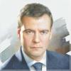 Аватар для Камила Хамадиева